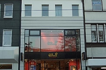 Kleine 2,5 Zimmer mitten in Gelsenkirchen Buer